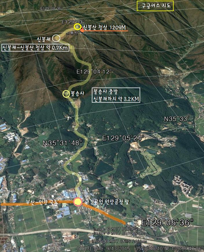 신불산 등산 지도