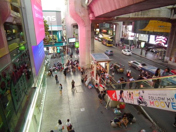 태국 방콕 BTS 시암역
