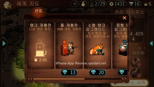 Trials Frontier 아이폰 아이패드 추천 레이싱게임