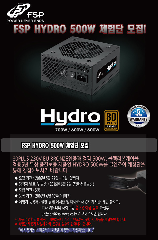 FSP Hydro 500W 80PLUS BRONZE 230V EU