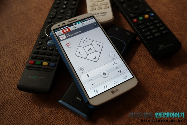 B TV 리모컨 어플