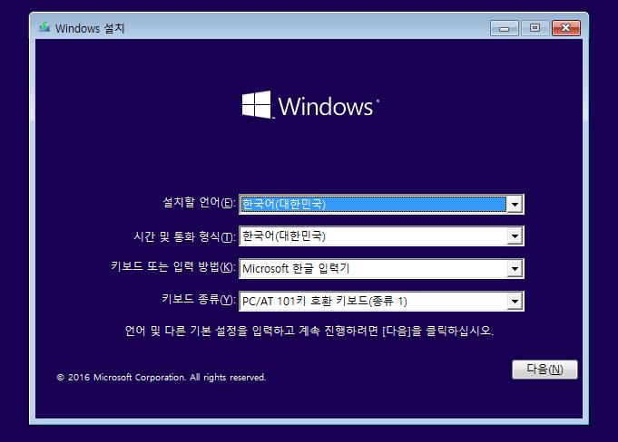 윈도우7/8.1/10 MBR 복구 및 UEFI 부팅 불가능한 문제 해결법