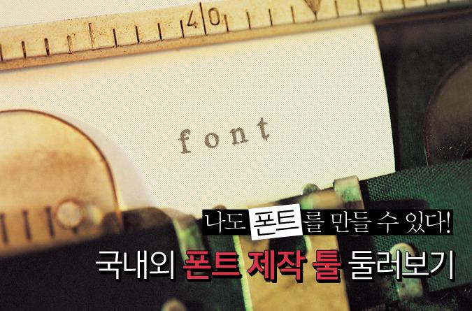 디자인 - Magazine cover