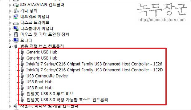 컴퓨터에 USB 인식 안되는 경우 해결 방법