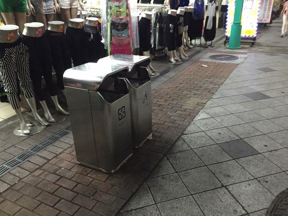 대만 거리의 쓰레기통