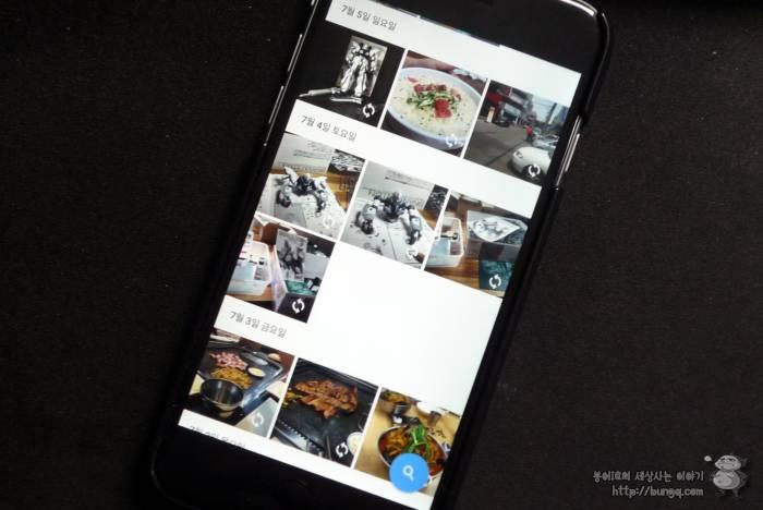구글포토, 구글사진, 장점, 백업, 어시스턴트, 컬렉션, 사용법