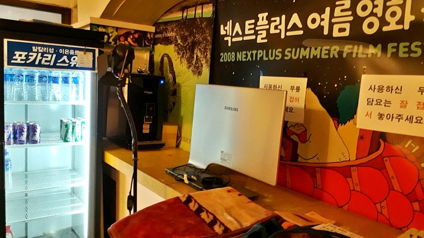 대전가볼만한곳 대전아트시네마