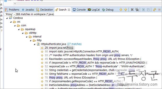 이클립스 Eclipse 검색, 찾기 기능 이용해서 효과적으로 개발하는 방법
