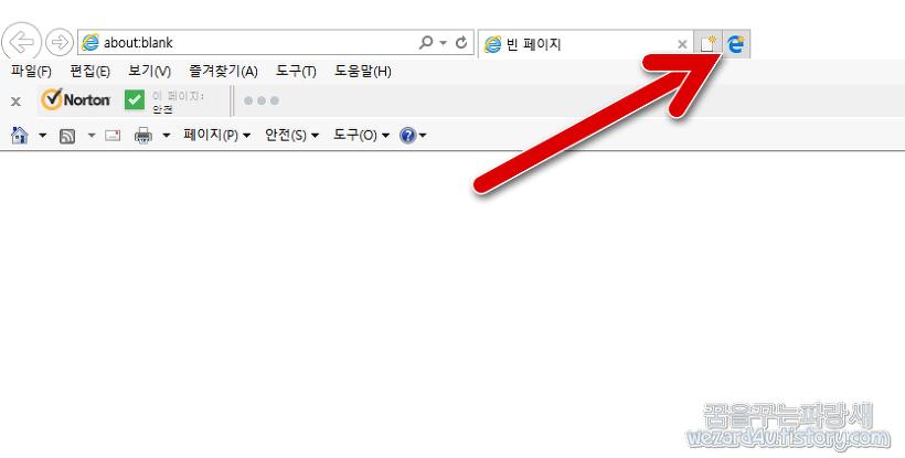 Internet Explorer(인터넷 익스플로러)에서 Microsoft Edge 여는 단축 숨기는 방법