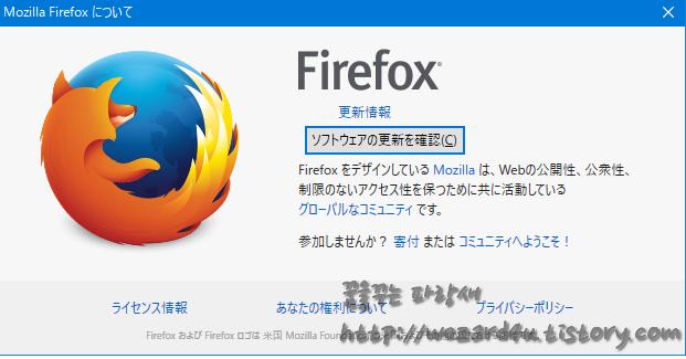 Mozilla Firefox 49.0.2 보안 업데이트(파이어폭스 49.0.2 보안 업데이트)