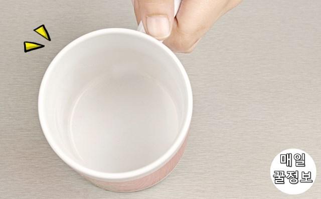 머그컵 커피얼룩 지우는법 베이킹소다활용법