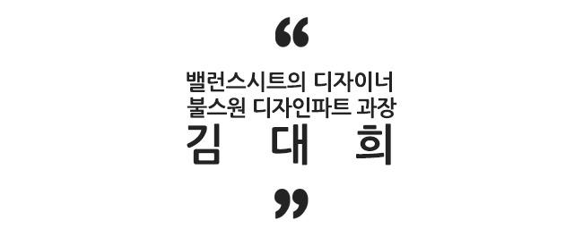 밸런스시트가 수상한(?) 이야기