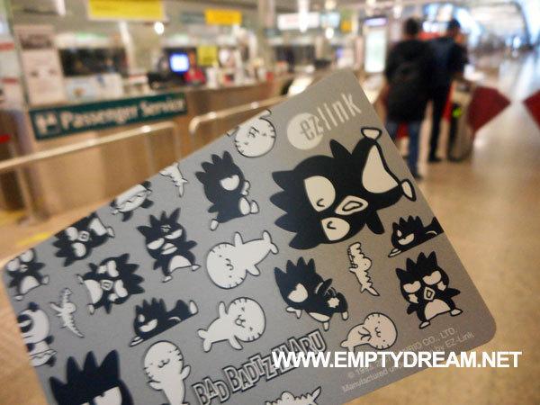 싱가포르 여행 - 창이공항, 싱텔 심카드 & 이지링크 카드 구입