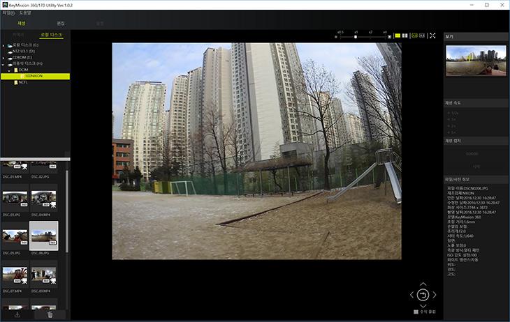 니콘 ,Keymission 360 ,화질, 품질, 확인하기,IT,IT 제품리뷰,모든 방향으로 촬영하는 제품인데요. 니콘 제품은 성능이 얼마나 되는지 궁금했습니다. 니콘 Keymission 360 화질 품질을 확인해 볼건데요. 이 제품은 화질은 물론 험악한 환경에서도 촬영이 가능한것으로 알려진 제품 입니다. 이부분은 다음글에서 알아보고요. 니콘 Keymission 360 화질에 대해서만 실제로 어느정도 인지 테스트를 해보도록 하죠.