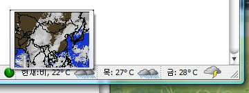 Forecastfox 사용예