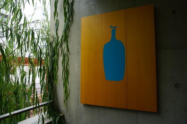 '커피계의 애플' 도쿄 블루보틀을 가다