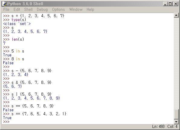 파이썬 집합(set, 셋) 사용법