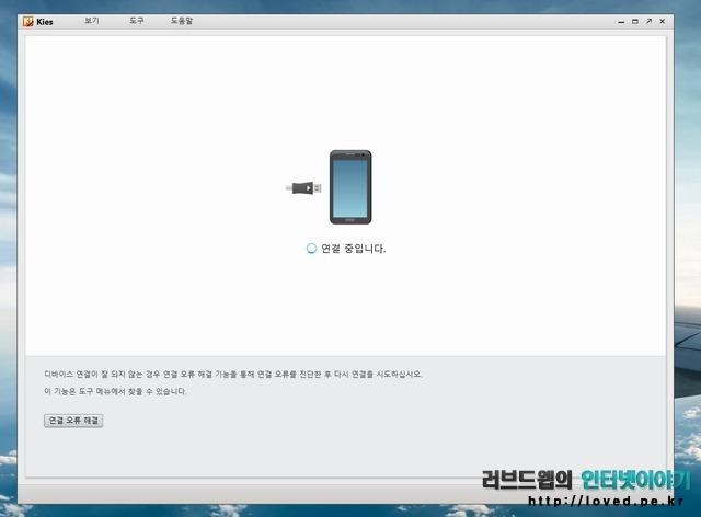 삼성 키스, 갤럭시S4 LTE-A 펌웨어 업데이트 방법