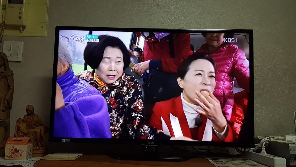 6시 내고향 버스차장 김정연