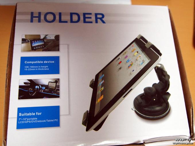 7인치 10인치 차량용 태블릿 거치대