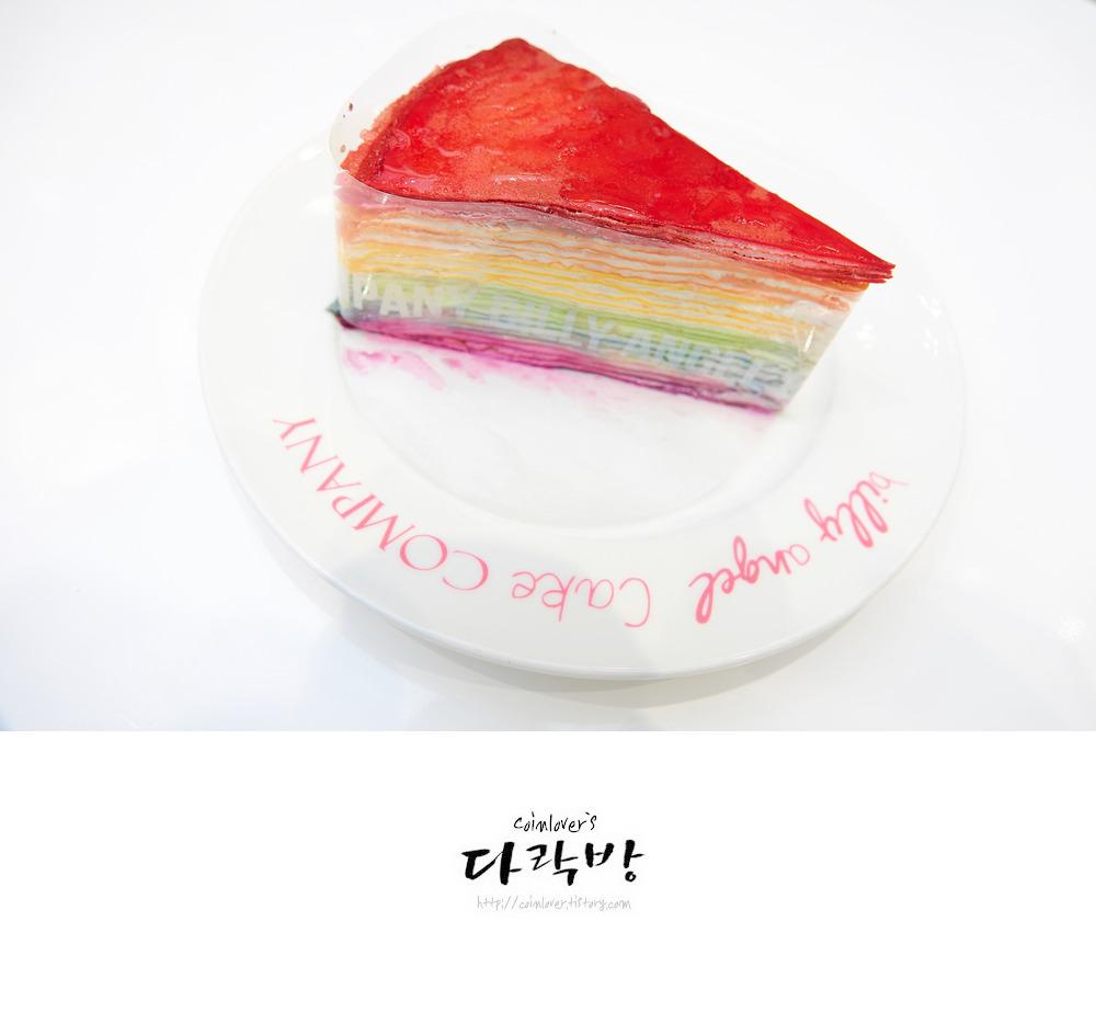 진주 롯데아이몰 맛집 - 빌리엔젤 레인보우 크레이프 케이크