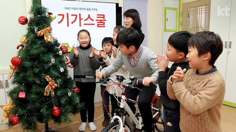 DMZ 대성동 초등학교 기가스쿨의 무한상상교실 수업 시연