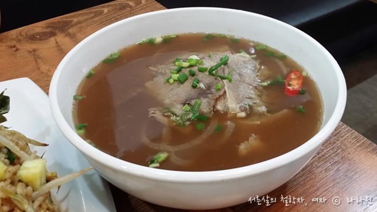 퍼 하노이 스어, 종각 쌀국수, 광화문 쌀국수, 광화문 베트남 맛집, 종각 베트남 맛집,