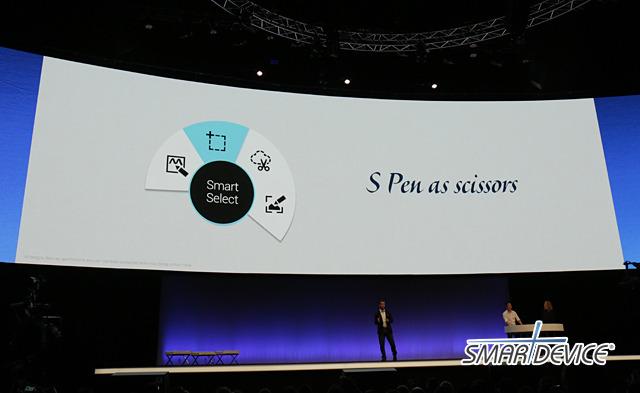갤럭시노트4, S펜, 갤럭시노트4 S펜, 삼성, 삼성전자, Galaxynote4, 에어커멘드, S펜 필압, 스마트 셀렉트, 이미지 클립, 액션메모,