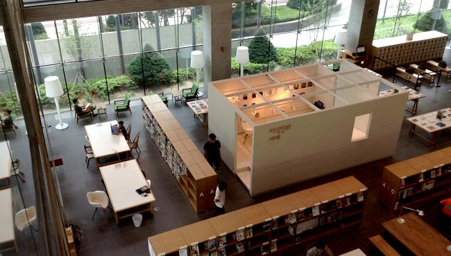 네이버 도서관 라이브러리 : 네이버 블로그