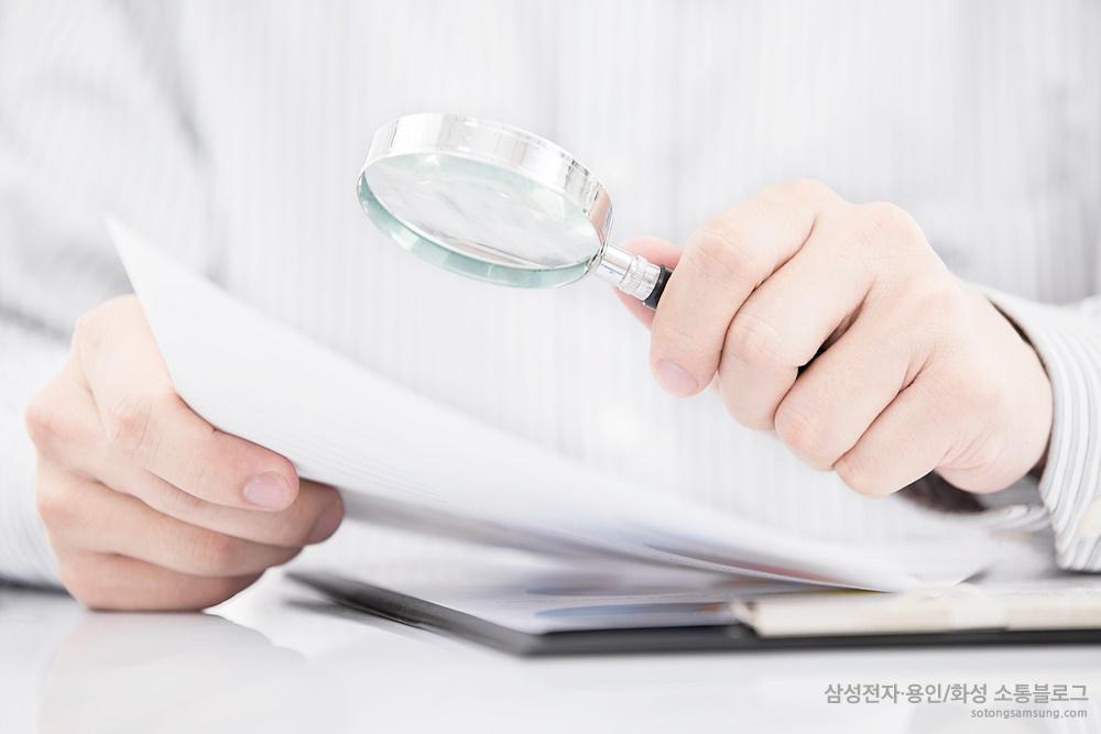 부동산 서류검토
