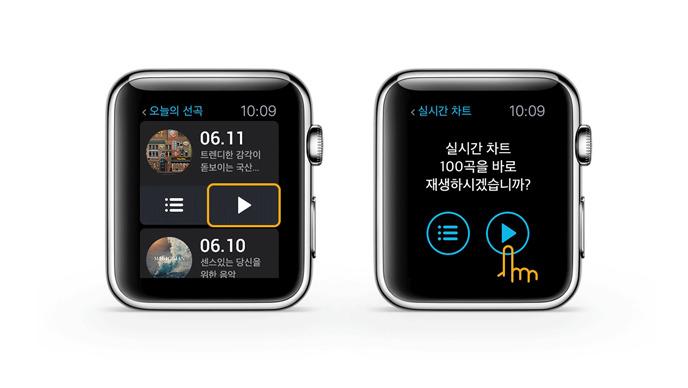 애플워치 지니뮤직 워치앱 실행 화면 2