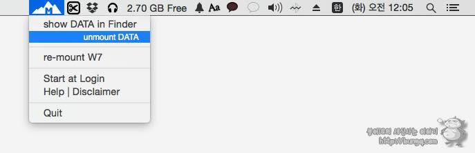 맥, mac, ntfs, 포맷, 마운티, 앱, 어플, 추천, 사용법, 주의