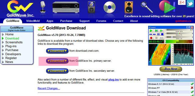 mp3,wav등 음악 합기치,자르기 편집 프로그램 골드웨이브 다운 및 사용방법 (GOLDWAVE)