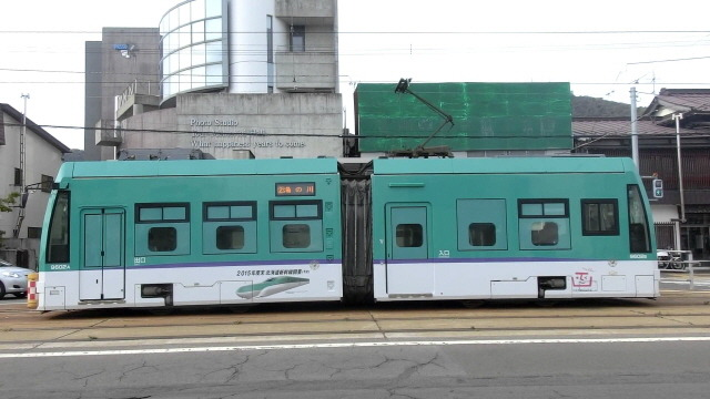 시덴 유노카와센 / 函館市電 ...