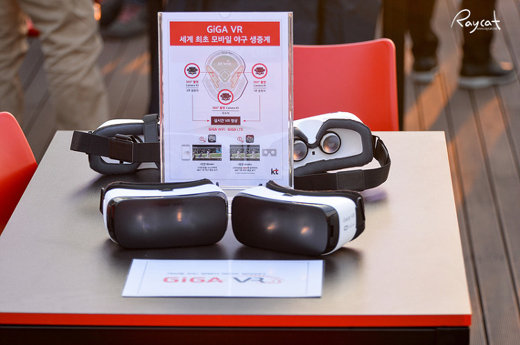 GIGA VR 세계 최초 모바일 야구 생중계