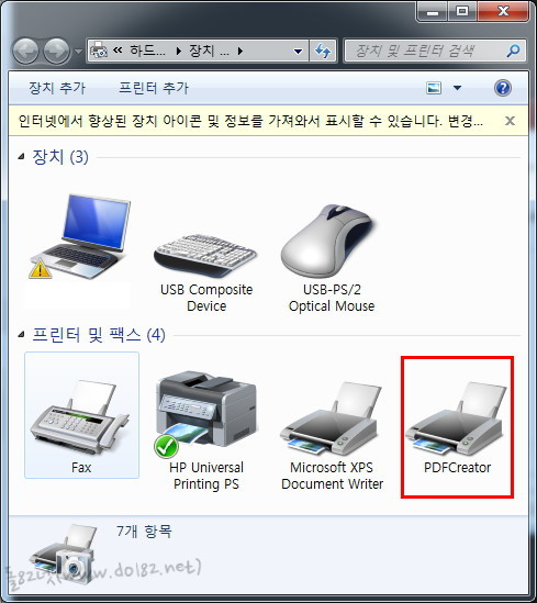 [시작]-[장치 및 프린터]를 보면 가상 프린터인 PDFCreator 가 생성된 것을 볼 수 있다