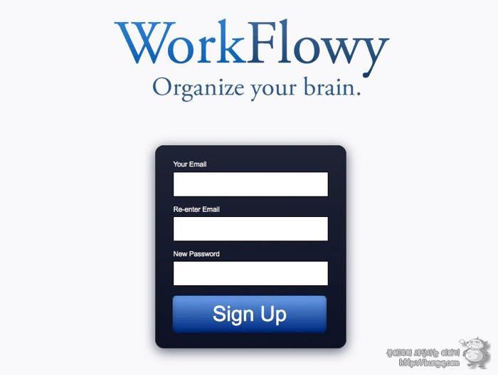 아웃라이너, 어플, 앱, 추천, workflowy, 워크플로우