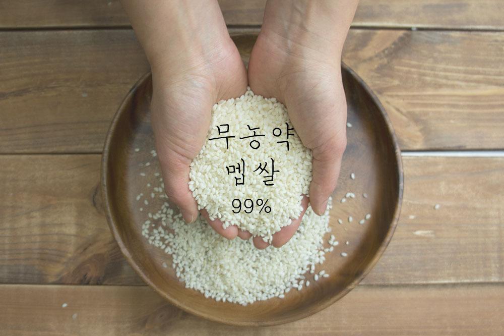 떡국떡 500g - 유기방아, 5,800원, 떡, 떡