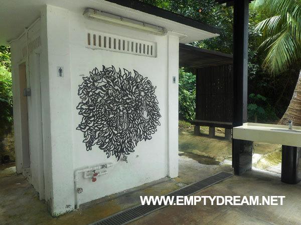 싱가포르 아트 테마 여행 - 길만 버락 NTU CCA