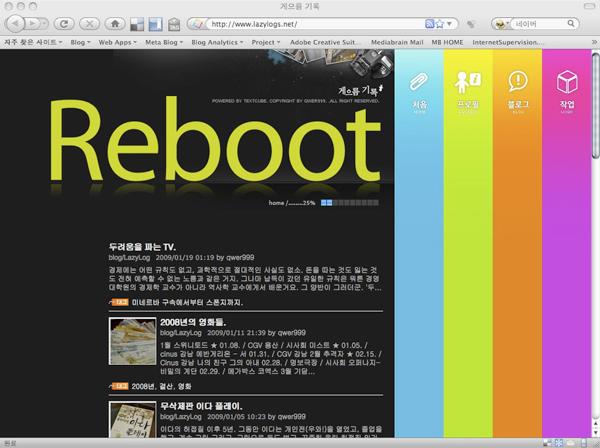게으름 기록 (www.lazylogs.net)