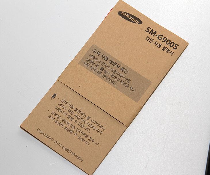 갤럭시S5 개봉기, 갤럭시S5, 갤럭시S5 블랙, SM-G900S, IT, 개봉기,갤럭시S5 개봉기를 적어봅니다. SKT 블랙 SM-G900S 모델 입니다. 곧 자세한 리뷰도 올릴것인데요. 갤럭시S4를 계속 쓰고 있었는데 성능이 좀 떨어진다고 느낄 때 갤5로 써보니 체감이 확 오네요. 성능적인 부분에서는 확실히 좀 더 좋아진것은 분명합니다. 갤럭시S5 개봉기에서는 디자인과 구성품에 대해서만 설명을 드릴 것이구요. 좀 더 자세한것은 후편을 기대해주세요. 후편 내용이 너무 길어서 글적는데도 시간이 많이 걸리네요. 이미 유튜브에는 자세한 설명영상은 올려둔 상태이긴 합니다.