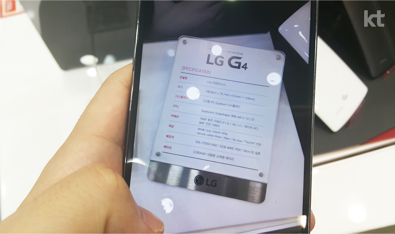 LG G4 카메라 대기화면