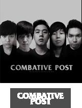 컴배티브 포스트