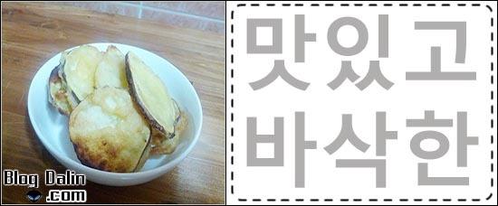 고구마튀김_01