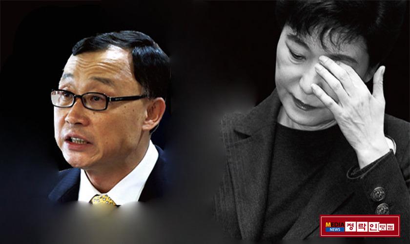 특검 후보 '채동욱 검찰총장' 찍어낸 5대 배후세력
