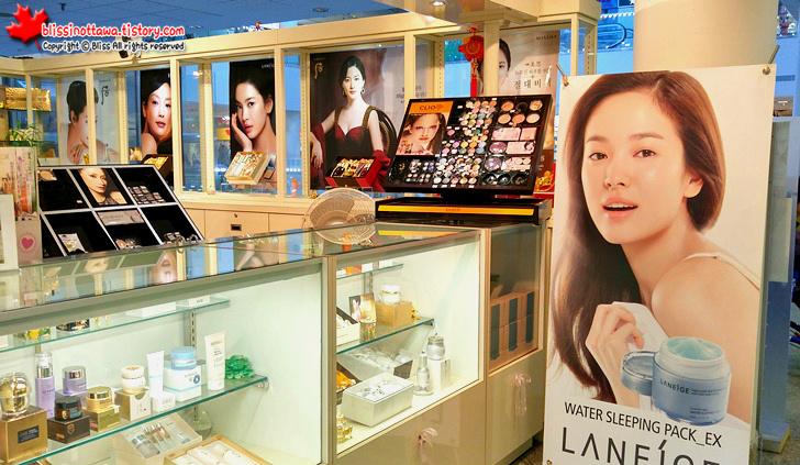 캐나다 토론토 차이나타운 한국 화장품