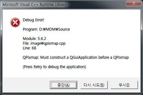 QPixmap Must construct a QApplication before a QPixmap
