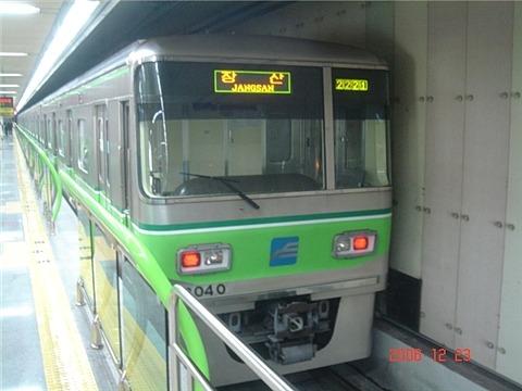 땅아래 :: 부산지하철의 차량 '돌려막기' 위험하다