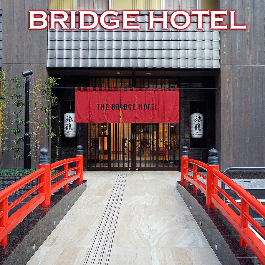 쾌적한 환경과 저렴한 가격의 오사카호텔~ 더브릿지호텔 신사이바시