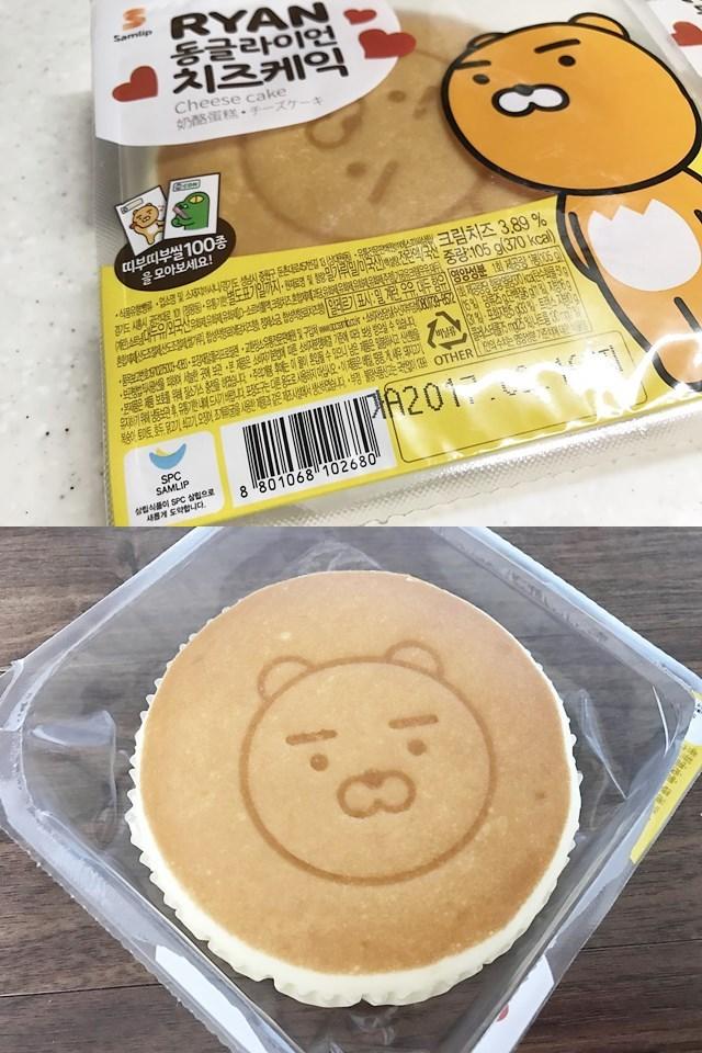 동글라이언 치즈케이크 편의점빵추천